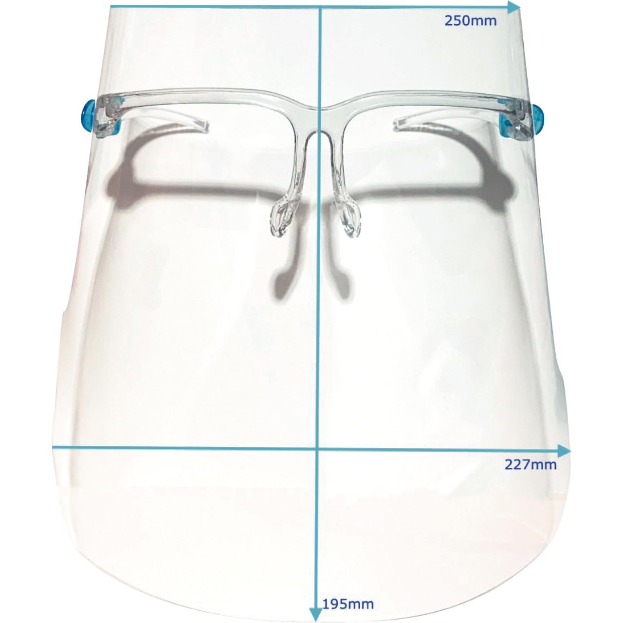 Proglass pantalla facial protectora